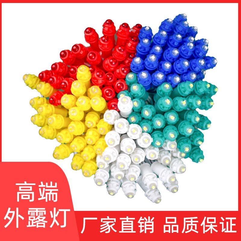 LED外露灯系列