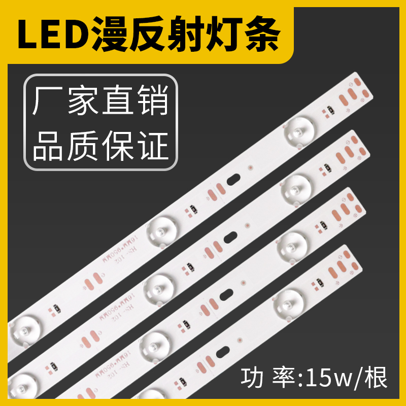 12V LED漫反射灯条